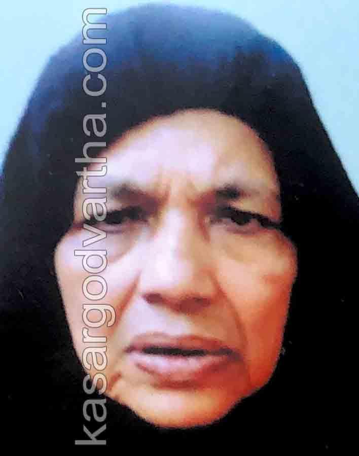 News, Kasaragod, Kerala, Obituary, Chowki, Passed, Raheema of Chowki passed away.