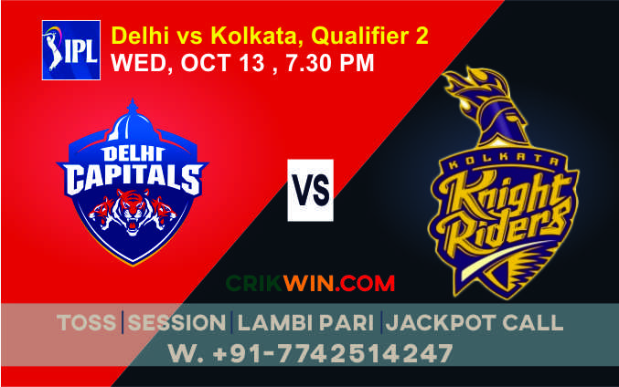DC vs KKR IPL T20 Qualifier 2 Match Today 100% Match Prediction Who will win - Cricfrog