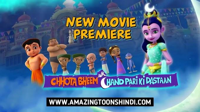Chhota Bheem Aur Chand Pari Ki Dastaan (2021) Full Movie Hindi Free Download