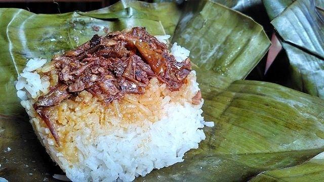 gambar nasi gegog