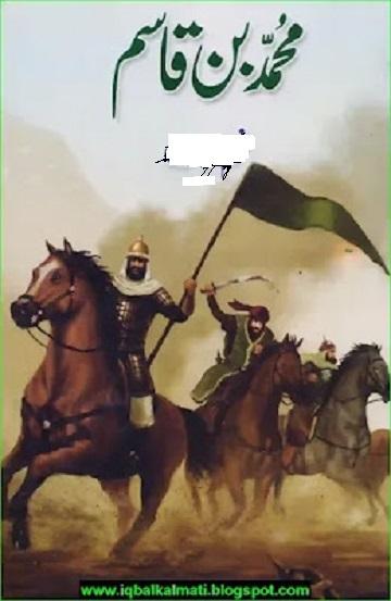http://www.mediafire.com/file/98qi0h3ivyid3vn/Mohammad_Bin_Qasim_By_Aslam_Rahi.pdf