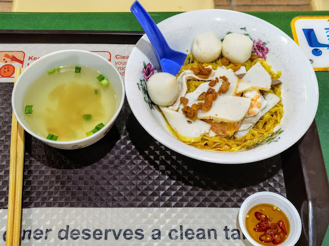 Ng_Kee_Teochew_Fishball_Noodle