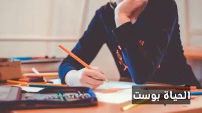 نصائح لطلاب الثانوية العامة 2022