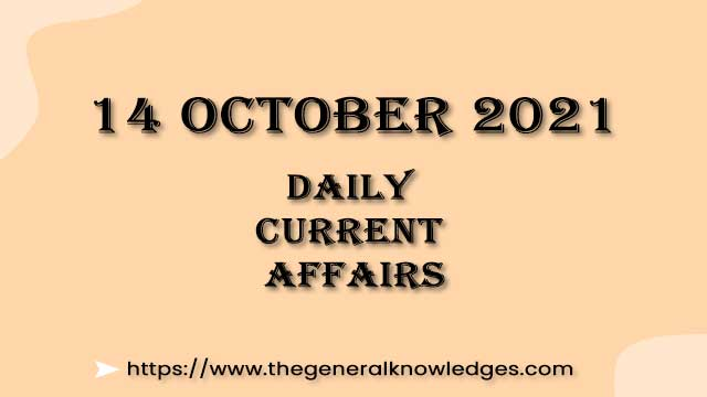 14 October 2021 Current Affairs Question and Answer in Hindi