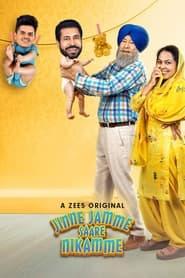 Jinne Jamme Saare Nikamme (2021) Punjabi Movie Watch Online Movies