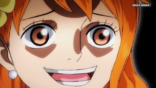 ワンピースアニメ ワノ国編 996話   ONE PIECE ナミ