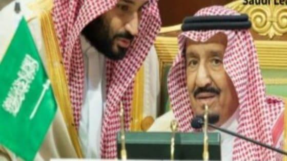 اخر اخبار زيادة رواتب المتقاعدين العسكريين السعوديين 1443