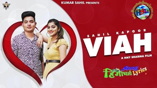 Viah Song Lyrics - Sahil Kapoor
