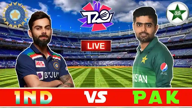 India vs Pakistan T-20 2021    Ind v Pak T20 Live Cricket Match