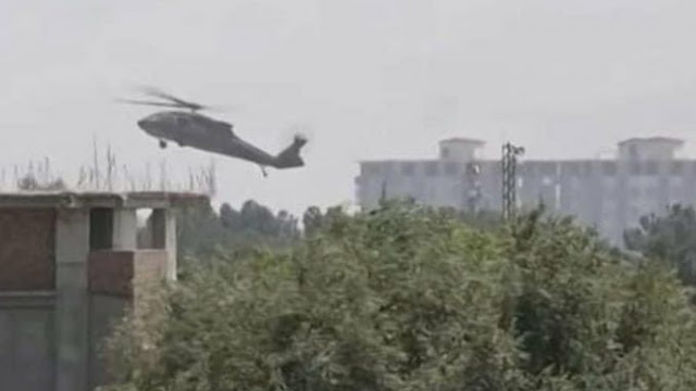 Helikopter Black Hawk Siluman Amerika Terjepret Kamera Saat Evakuasi di Afghanistan