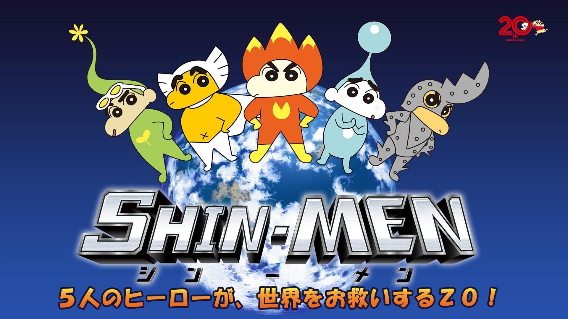 SHIN-MEN (シン-メン) In Japanese English Subbed