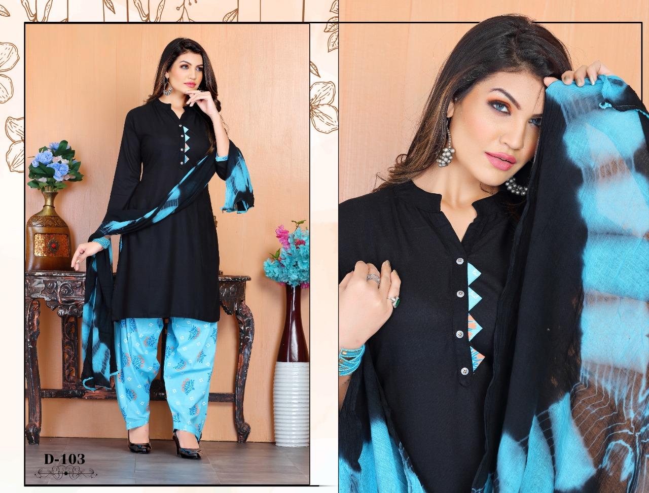 Mlm Rajkumari Readymade Patiyala Suits Catalog Lowest Price
