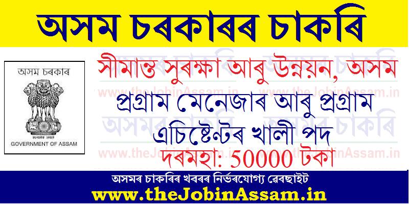 Border Protection and Development Assam Recruitment 2021: