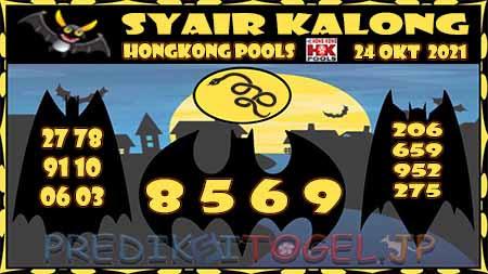 Syair Kalong HK Malam ini 24-10-2021