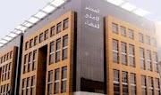 Conseil Supérieur du Pouvoir Judiciaire CSPJ concours de recrutement 25 Secrétaires Juridiques de 3ème grade - Techniciens Specialises