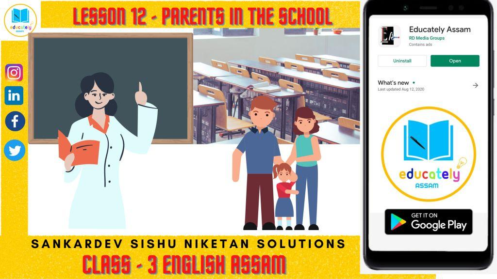 Lesson 12 | Parents in the School all questions answers | Class 3 English