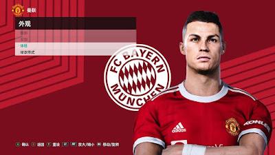 PES 2021 Faces Cristiano Ronaldo by dytl
