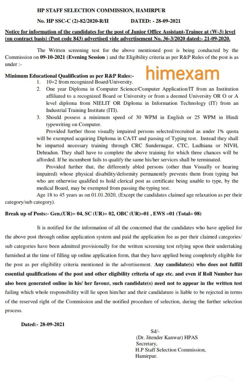 Important Notice For The Post of Junior Office Assistant-Trainee at (W-3) level (Post code 843):- HPSSC Hamirpur