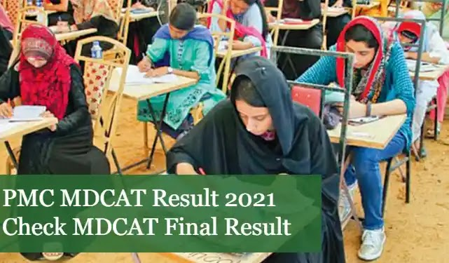 PMC MDCAT Result 2021 Check MDCAT Final Result