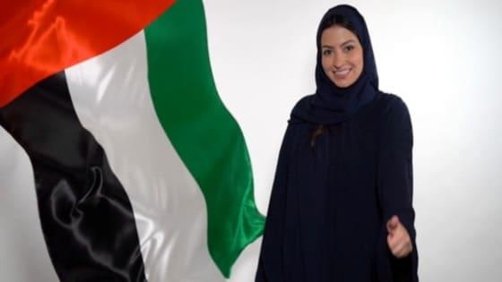 شروط تجنيس زوجة المواطن الإماراتي 2021 شروط جديدة !