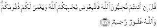 (Q.S. Ali-Imran : 31)