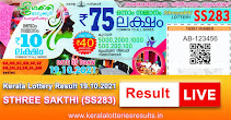 kerala-lottery-result-19-10-2021-sthree-sakthi-lottery-results-ss-283-keralalotteriesresults.in