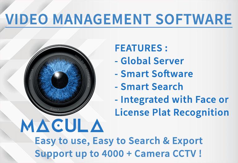 VMS Macula - Video Management Software
