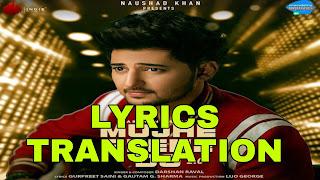 Mujhe Peene Do 2.0 Lyrics in English | With Translation | – Darshan Raval