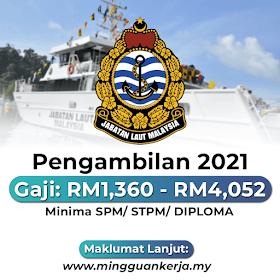 Jawatan Kosong Jabatan Laut Malaysia ~ Gaji RM1,360 - RM4,052 / Minima SPM Layak Memohon