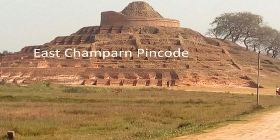 East Champaran news