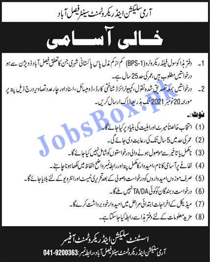 Army Selection & Recruitment Center Faisalabad Jobs 2021