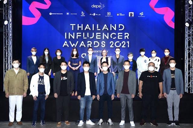 เทลสกอร์จัดงาน Thailand Influencer Awards 2021 ครั้งแรกในรูปแบบออนไลน์
