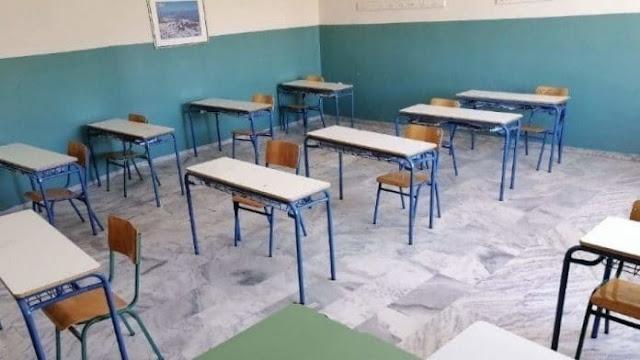 Κλειστά την Παρασκευή 15/10 τα σχολεία σε Αργολίδα, Λακωνία και Αρκαδία