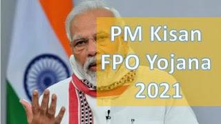 PM Kisan FPO Yojana 2021 Registration Form