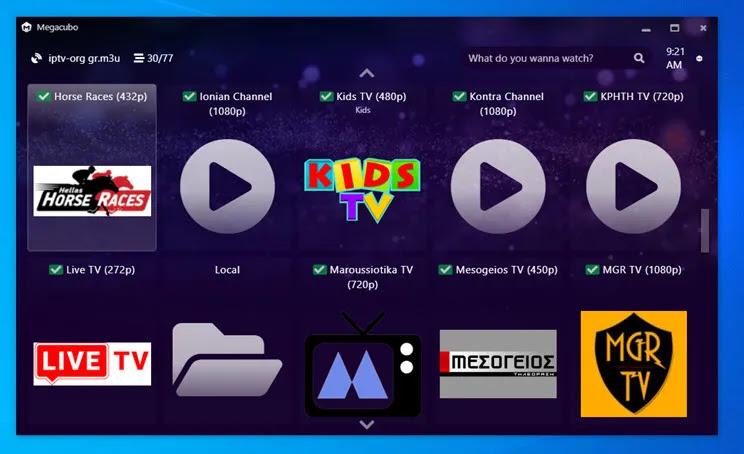 Megacubo : Παρακολουθήστε ζωντανά τηλεόραση μέσω διαδικτύου