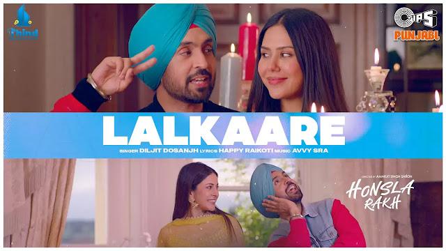 Lalkaare Lyrics – Diljit Dosanjh | Honsla Rakh
