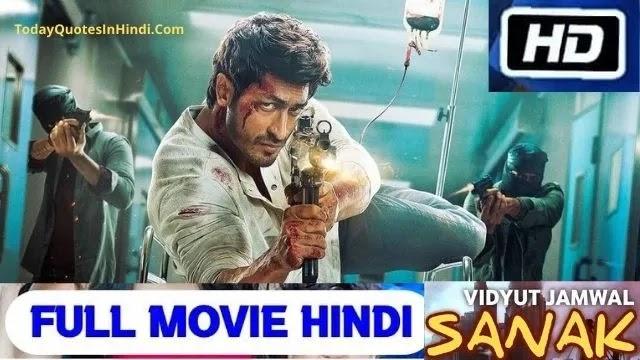 Sanak-Full-Movie-Download