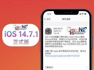 How to Jailbreak iOS14.7.1 With Checkra1n On Windows Pc