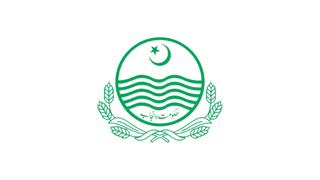 www jobs punjab gov pk - Energy Department Punjab Jobs 2021 in Pakistan
