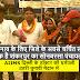 रोचक है यहाँ का मुकाबला, चुनावी मैदान में उतरी हैं एम्स, दिल्ली के डॉक्टर की धर्मपत्नी