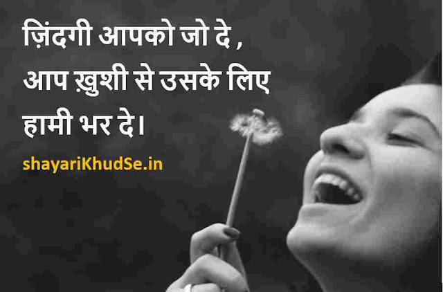 good morning thoughts images for whatsapp, good morning thoughts images on life