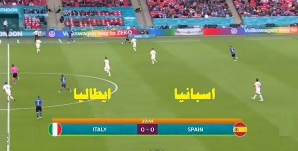 نتيجة وملخص مباراة ايطاليا واسبانيا  في نصف نهائي دوري الأمم الأوروبية