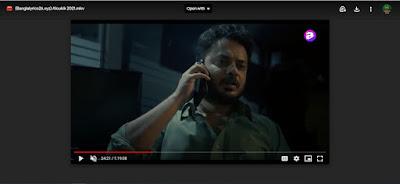 .অলৌকিক. বাংলা ফুল মুভি | .Aloukik. Full Hd Movie Watch