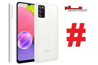 كود اختبار وفحص Samsung Galaxy A03s