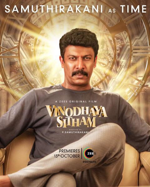 Download Vinodhaya Sitham (2021) Tamil HDRip Full Movie Free
