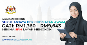Jawatan Kosong SPA ~ Gaji RM1,360 - RM9,643 / Minima SPM Layak Memohon