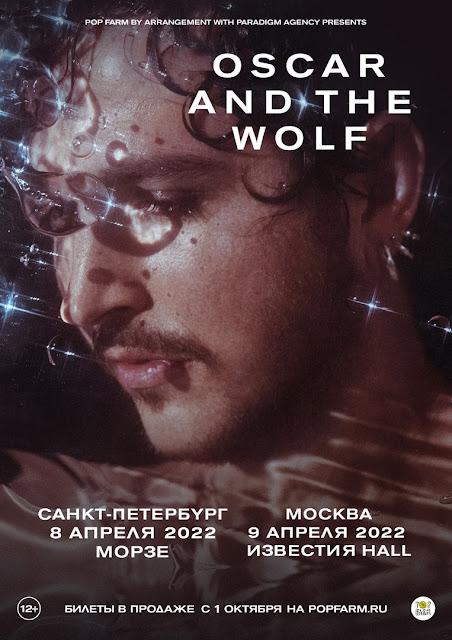 Oscar and The Wolf в России