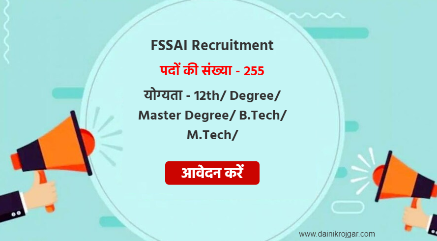 FSSAI Technical Officer, Assistant & Other 255 Posts
