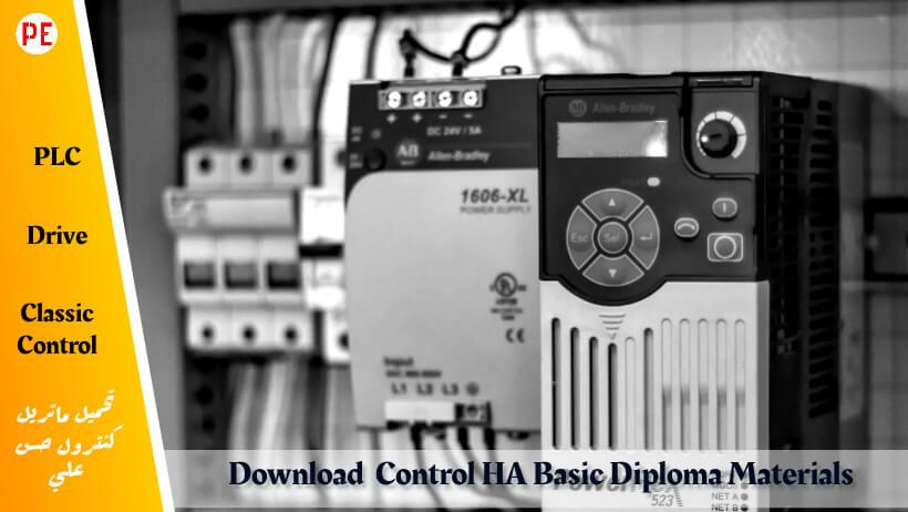 تحميل ماتريل كورس كنترول حسن علي pdf (Classic control - PLC - Motor Drives)