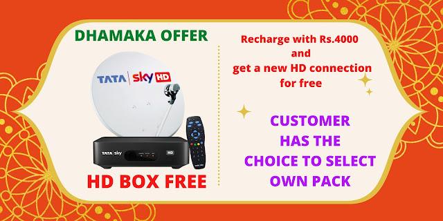 tata sky dhamaka offer